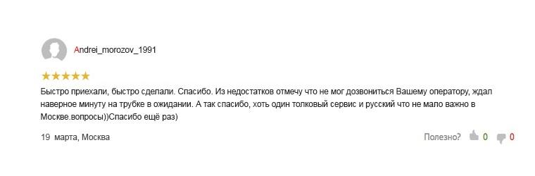 -i4NDoPIX_Y